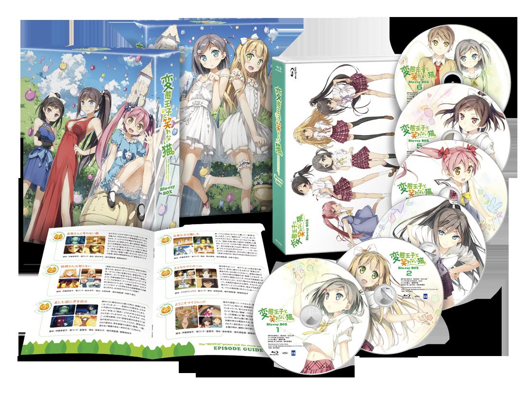 TVアニメ『変態王子と笑わない猫。』Blu-ray BOXが本日発売です!キャラクター原案・カントク先生による新規描き下