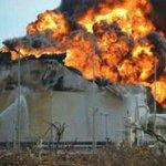 #24M 7:10 pm Incendio en tanque petrolero en municipio Baralt Mene Grande #Zulia https://t.co/PgdxZn3jTA via @LDanieri