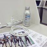 報道と水素水のコラボ。伊勢志摩サミット、メディアセンターの一角にて。 https://t.co/5S3oU54q4R