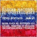 ¡Apoyemos a las Universidades! Este jueves a las 10:00 am desde Plaza de Rectorado. UCV #LaUniVeSeLucha https://t.co/hR9r2A3R1h