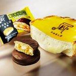 【クリーム増量】チョコパイとPABLOのチーズケーキがコラボ! 6月7日発売 https://t.co/1TKUvn1DZF アプリコットジャムとチーズクリームを生かしたチョコパイで、チーズタルトのふわとろ感を楽しむことができる。 https://t.co/CsQ7BfiZab