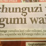 #MTANZANIA PAC imemaliza kazi ya uchunguzi kuhusu mkataba tata kati ya Jeshi la polisi na kampuni ya Lugumi https://t.co/sQScwzaBfn