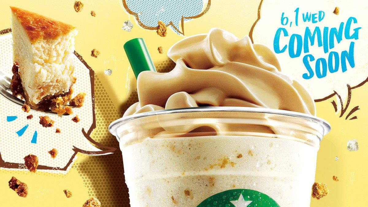 6/1(水)から『ベイクド チーズケーキ フラペチーノ®』が新登場!My Starbucks会員の皆さまには、ひと足早く詳細な情報も。 https://t.co/freHIrEDAw https://t.co/kJ23QtckWD