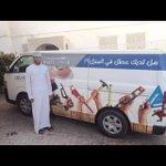 #شاب عماني# يعمل بيديه كي لا يكون عاطلا.. هؤلاء يستحقون المساندة والتشجيع من المجتمع قبل المؤسسات.. https://t.co/xxqr1PQlqX