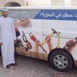 نعم يجب دعم هذا الشاب في سلطنة #عمان تغلب على العادات المكبله لكل شبابنا في الاعمال المهنية الشريفة .انت شرف لنا بجد https://t.co/vjdQxZa6SH