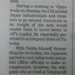 New Capital City problems of @AndhraPradeshCM @CNNnews18 @TimesNow @htTweets @ADB_HQ @wef @BBCWorld @jica_direct https://t.co/6J0aicfa1m