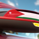 Happy independence day to all our friends in #Jordan. How are you celebrating this glorious day? https://t.co/5pyAIZDSe2
