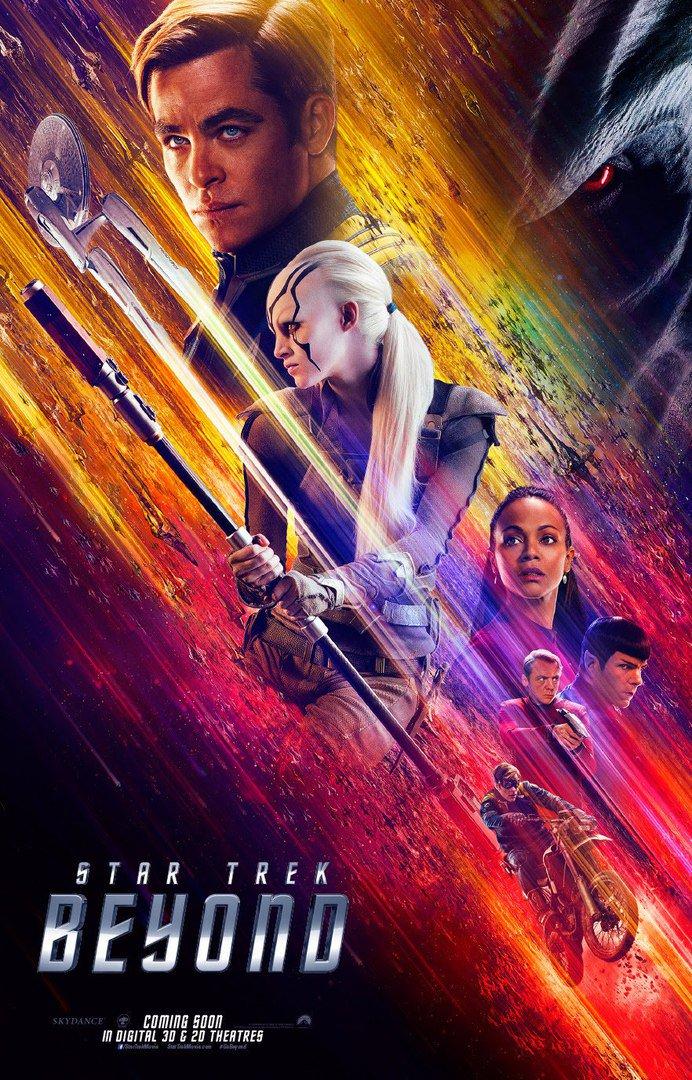 Еще один олдскульный постер фильма «Стартрек: Бесконечность». Российская премьера состоится 21 июля https://t.co/NwF8tmmOBZ