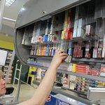 С1июня вБеларуси изменятся цены насигареты.  Вот, новые: https://t.co/i4FCcO9JBb  Бросай курить! https://t.co/u6VFwVh8Od