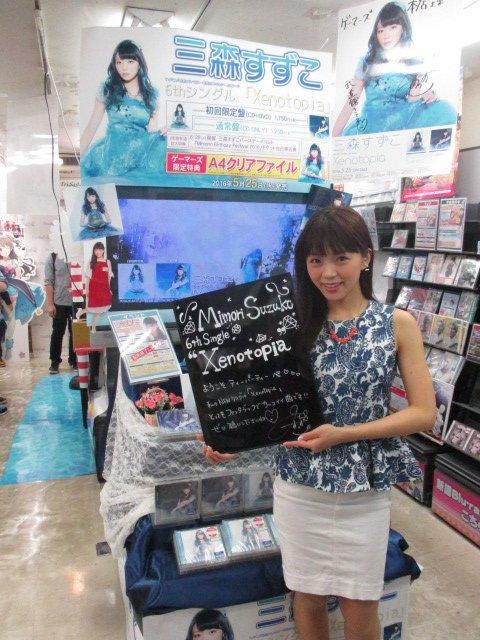 【AV】三森すずこさん6thシングル「Xenotopia」好評発売中ゲマ!本日三森さんがご来店くださいましたゲマ!色紙や黒板、エレベーターにサインをいただきました!これからも全力で応援してますゲマー!! #akiba #三森すずこ https://t.co/UpbN4Y45xU