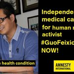 Take Action! Urge #China to provide appropriate & independent medical care 4 #GuoFeixiong! https://t.co/rzp1V2v1Dc https://t.co/VXFmna1ii0