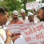 In Rajasthan, AAP protest completes 180 days against expensive power. AAP VOLUNTEERS in Alwar. https://t.co/MO48qFKUUG