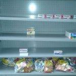 PREGUNTA A MADURO:¿De dónde sacará dinero dueño de esta farmacia,95% vacía, para pagar 7 personas que allí laboran? https://t.co/YpCu21h01U