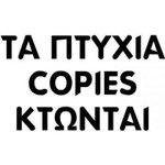 H απάντηση του ΣΥΡΙΖΑ στην αστική αριστεία! https://t.co/pg2Hbe9WXx