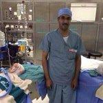 مرداس العتيبي استشاري جراحة المخ والاعصاب..نجح في فصل السياميتين رنا ورنيم في واحدة من اصعب الحالات  #سعوديون_ناجحون https://t.co/00fd66n91M