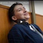 Прилет Надежды Савченко. Борисполь (прямая трансляция) https://t.co/qwrsD3EWIz https://t.co/bR4KqpENzd
