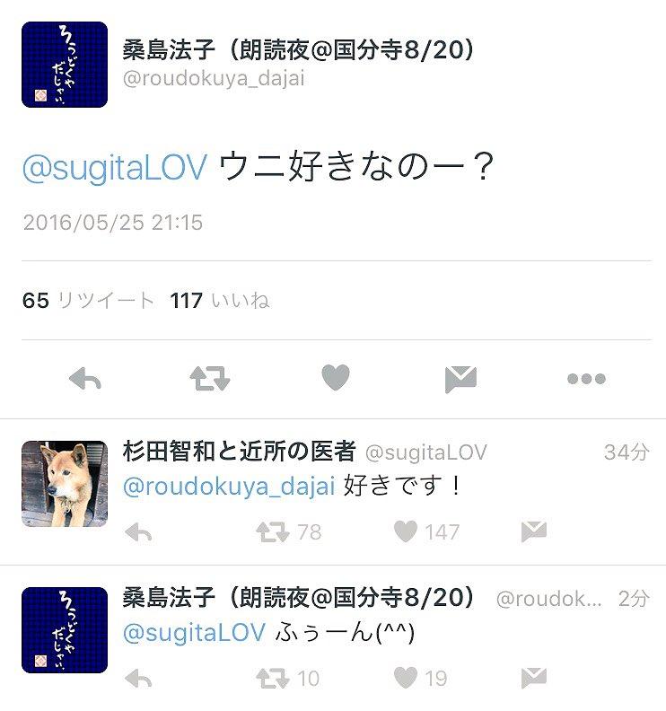 このやりとり、杉田さん、ご褒美すぎる。法ちゃんの塩対応、身悶えするわぁ(❛❥❛) https://t.co/xRuyxL4kM9