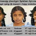 Kudos👏These three Visually challenged Children secured Top Ranks in this year SSLC Exams  👏👏 Respect🙏   Share Max 👍👈 https://t.co/eydcnz8AVB