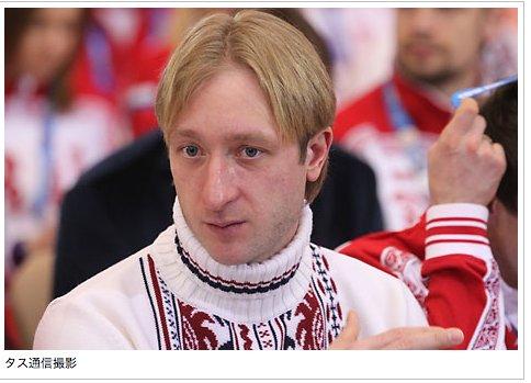 test ツイッターメディア - #プルシェンコ が6月1日から始動 !!  頑張ってね!氷上のプリンス https://t.co/cW3MOOAL92