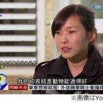 【胸が痛む】犬の安楽死に耐えかねて自殺…動物保護センターで働いていた女性 台湾 https://t.co/itHeUHTlFj 2年間に700匹の犬を処分しなければならなかった。女性は、死にゆく犬を何度も抱きしめていたという。 https://t.co/Cx0GI5N9W1