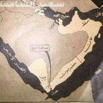 هذا هي الحدود التاريخية والجغرافية ل #عمان_الغالية في شبه الجزيرة العربيةكما لنا أمتداد تاريخي عظيم  في شرق أفريقيا. https://t.co/kwyp1gXiY7
