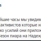 «Путин однозначно отдал Савченко в обмен на выборы в «ДНР/ЛНР», — реакция соцсетей на ос ... https://t.co/plwWvZB4QU https://t.co/EYMV44NkTX