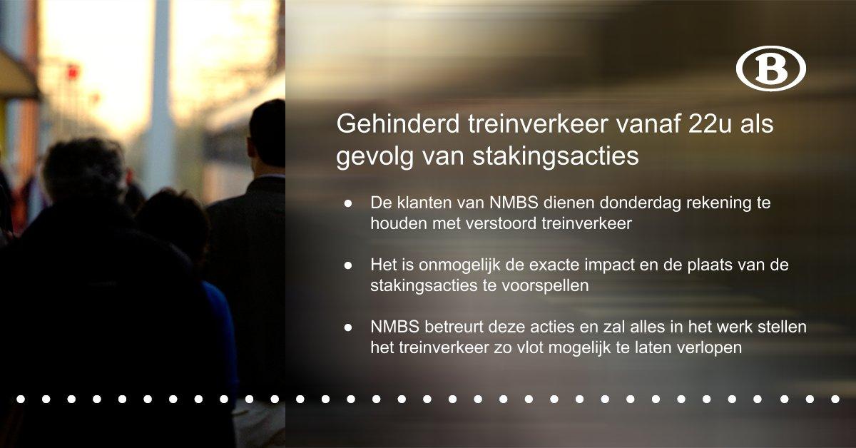 RT @NMBS: Gehinderd treinverkeer vanaf 22u als gevolg van stakingsacties.