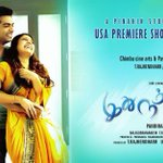 #IdhuNammaAalu releasing in 50 screens in USA on May 27 via @PinakinStudios . https://t.co/6XPc1dJAEm