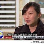 1000RT:【胸が痛む】犬の安楽死に耐えかねて自殺…動物保護センターで働いていた女性 台湾 https://t.co/itHeUHTlFj 2年間に700匹の犬を処分しなければならなかった。女性は、死にゆく犬を何度も抱きしめて… https://t.co/y0oAG5058w