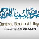 #ليبيا_الآن|مصرف ليبيا المركزي بالبيضاء يدين البيان الأمريكي حول طبع العملة بروسيا ويعتبره تدخلاً سافراً https://t.co/DN5wnducQK