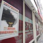 秋葉原某店のパチスロ広告、ソウルジェムが日々穢れていくのこわいからほんとやめて https://t.co/i0EIpeSe7b