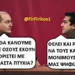 Αν λείπουν λεφτά για τους μισθούς όσων διορίστηκαν με #plasta_ptyxia, να ανεβάσετε το ΦΠΑ στο 25%.. #tsipras #filiis https://t.co/dIY5OO9SWz