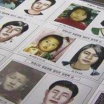 성장 예측 몽타주가 실종 아동을 찾는 데 활용되기 시작했습니다. 아이를 찾지 못해 애타는 가족들은 이런 사진이나 전단에 관심을 기울여 달라고 호소하고 있습니다. https://t.co/Asjnpwb5GV https://t.co/VStjNzzlPN