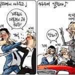 2016년 5월 26일 김용민 화백의 그림마당 싸우며 일한다~ https://t.co/DTDjF0rKrC