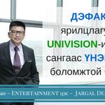 Мягмар гариг бүр Монгол зочидтой хийсэн 10 ярилцлага шинээр нэмэгдэж орно. Цэсээр орж үзээрэй. #jargal_defacto https://t.co/r0JzMGfY1q