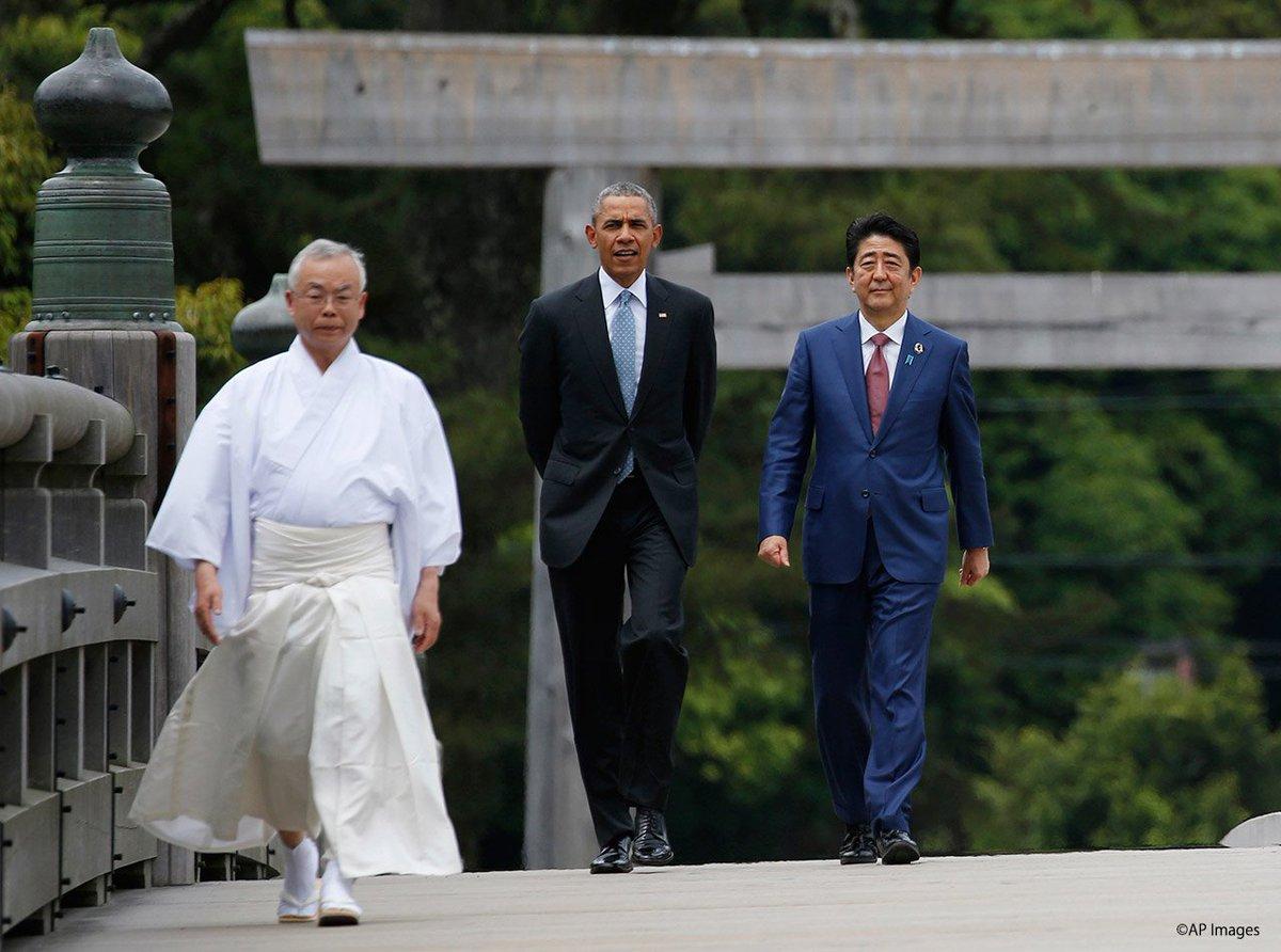 President Obama visited Ise Shrine w/ Prime Minister Abe & other #G7 leaders #IseShima オバマ大統領は安倍首相らG7首脳と共に伊勢神宮を訪れました https://t.co/FbXQckA9GS
