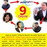 Хаалтын гэрээ хийдэггүй гээд байдаг нөгөө Монгол тв ингээд попын хааны мэдэлд оржээ #гэнээ https://t.co/ZCvtFkTe7a