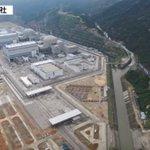 Taishan nuclear plant reactors, 130km from HK, sealed despite safety concerns https://t.co/l0v1bijzvE @factwirenews https://t.co/Uwelk0WlqA