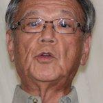 【New】 #日米首脳会談 で #沖縄 ・翁長雄志知事「中身まったくない」 県議会は女性遺棄事件で抗議決議 https://t.co/sTK2Byf9nH https://t.co/QgQM7gzqNS