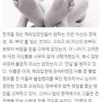 한국을 찾는 해외입양인들은 불법행위를 한 자들과 불법행위를 묵인·방조하거나 심지어 권장한 것으로 의심되는 정부에게 법적 책임을 묻는 방안을 고려하고 있다. https://t.co/hKg8PK9ihO https://t.co/X2shb35tOq