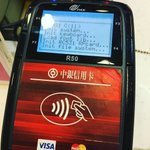 My #ApplePay crashed this Bank of China NFC terminal twice before it worked. #HongKong #Fi… https://t.co/W3FtUVzecW https://t.co/zjscQT0vaC