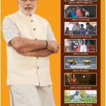#TransformingIndia A proactive & pro people govt working tirelessly to ensure all round development of our nation https://t.co/oLaLF3g8XS
