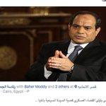 قرار محترم كان لابد منه. تحية للرئيس عبد الفتاح السيسي. ليس أقلّ من هذا. فاطمة ناعوت #مصر https://t.co/NzLMRO8LI9