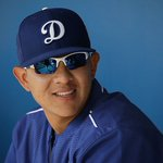 19-year-old Julio Urias, @MLBPipelines No. 2 prospect, to get call, start tomorrow for LA: https://t.co/Rj56GT0whz https://t.co/Gq9bcn6Ppw