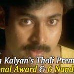 RT RT RT For More ! #PawanKalyan Starrer Tholi Prema Won National Award For Best Feature Film ! #MyGodPawanKalyan https://t.co/94RpL4fYTQ