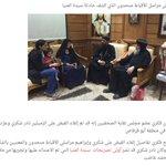 القبض على الصحفي نادر شكري الذي نشر اولى تصريحات سيدة المنيا.. لأ برافو. https://t.co/jeGI7iWUdw