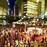 「梅田ゆかた祭2016」大阪で開催 - 盆踊りや打ち水、音楽ライブで楽しむ夏の涼 - https://t.co/QsG8J8TkAZ https://t.co/i2uiwWC9ZK