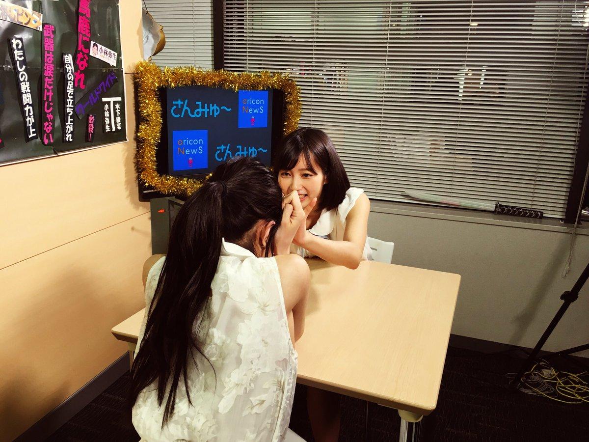 さんみゅ〜スレ★44 [無断転載禁止]©2ch.netYouTube動画>1本 ->画像>156枚