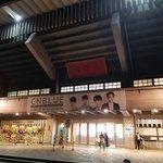 CNBLUEの武道館ライブに行ってきましたが、いや~楽しいライブでした。とにかくヨンファのパッションにやられました。日本での活動5年の間にアーティストとしてどんどん成長していく彼ら。早くも次の作品、そしてライブが楽しみです🎵 https://t.co/Bcj410l58f