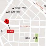 JR九州がLINE福岡社屋建設予定地を購入へ https://t.co/QgSBhA308m https://t.co/u9p9Eux8Ug